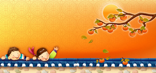 Chuseok: Quick Holiday Facts