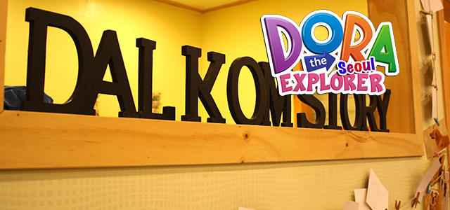 Dora the (Seoul) Explorer: Dalkom Story